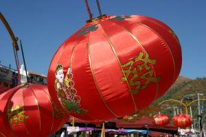 874395_chinese_lantern.jpg